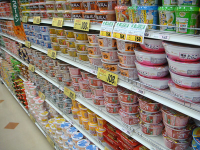 Instant Noodle Selection inside a grocery store in Japan