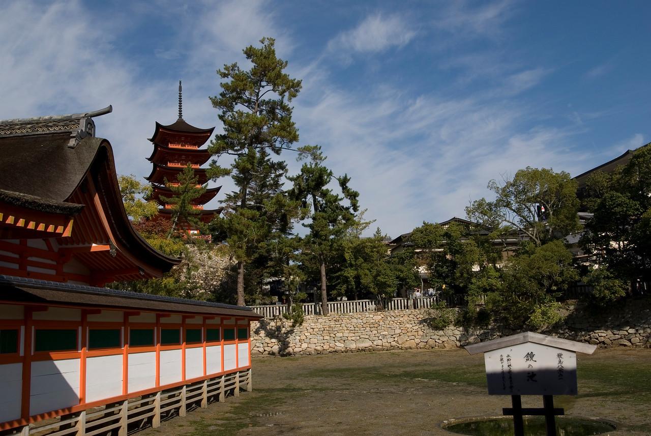 The pagoda and Itsukushima Shrine in Miyajima, Japan