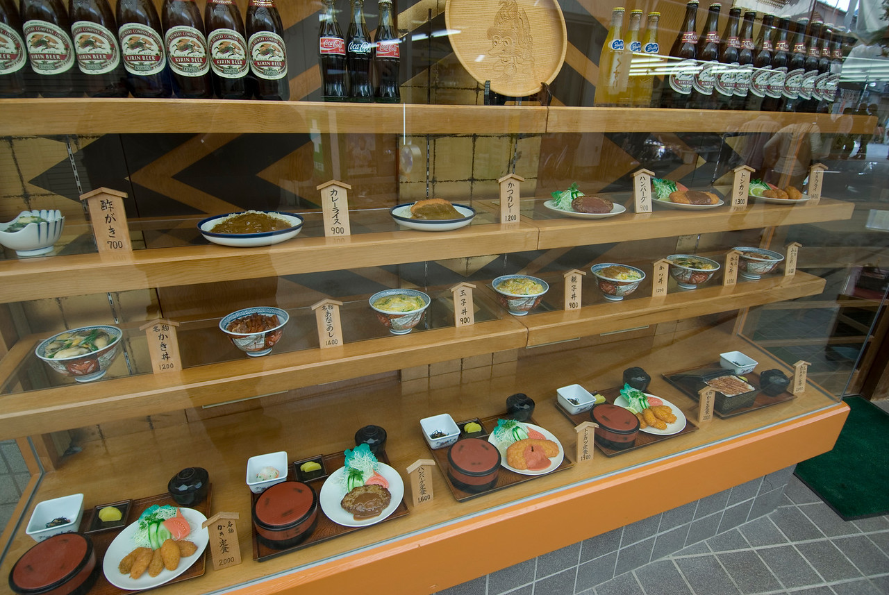Fake food on display in store front  at Miyajima, Japan
