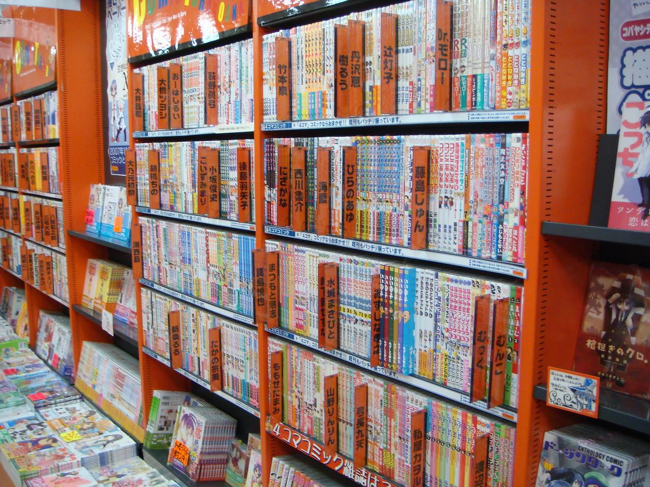 Colorful shelves at a Japanese Comic Book Store in Hiroshima, Japan