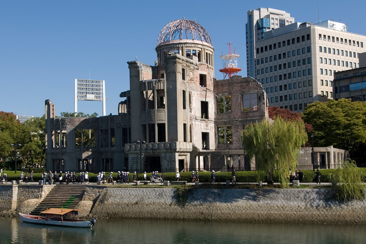 Profile of Atomic Bomb Dome with tourists in Hiroshima, Japan