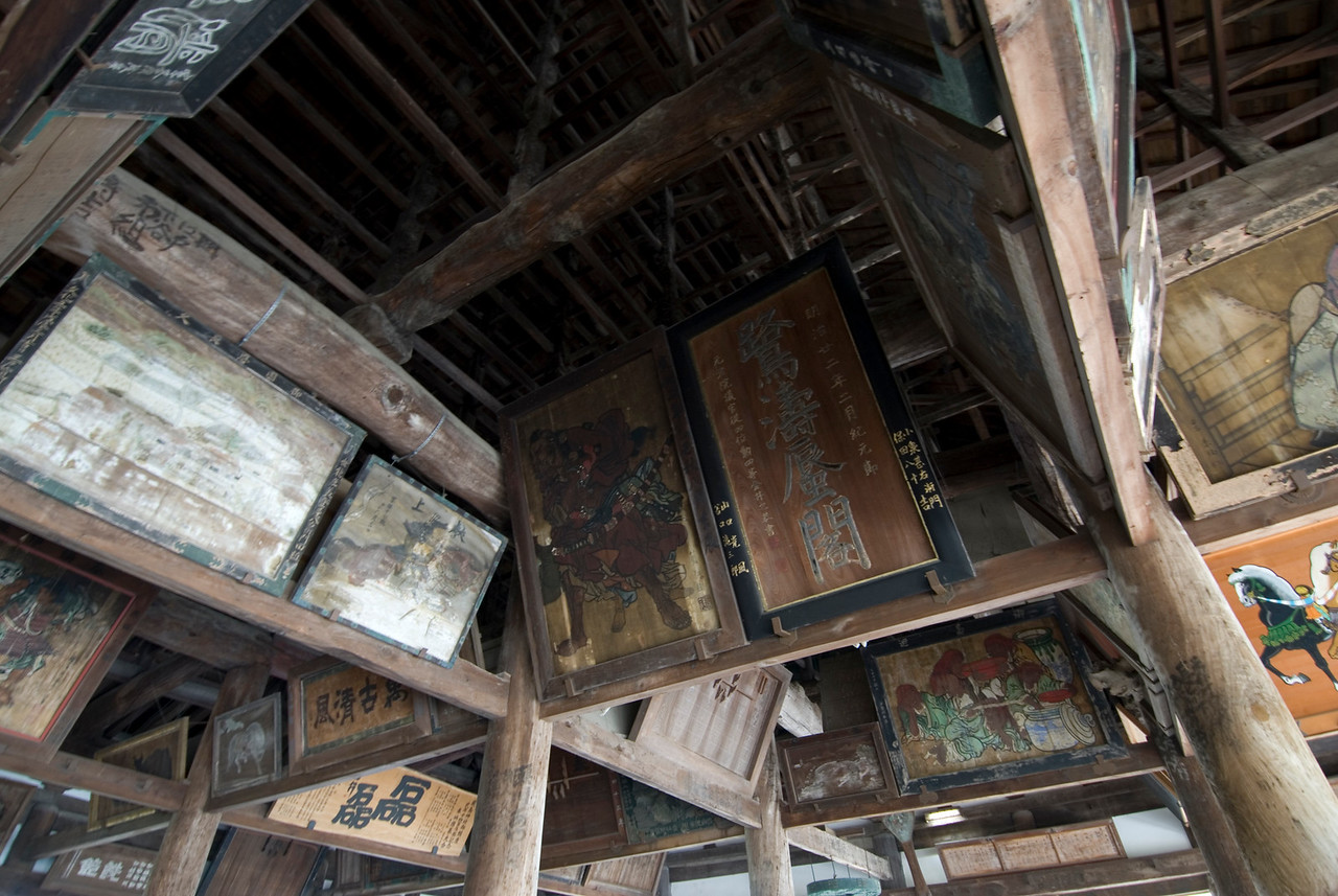 Art display inside the Toyokuni Shrine in Miyajima, Japan