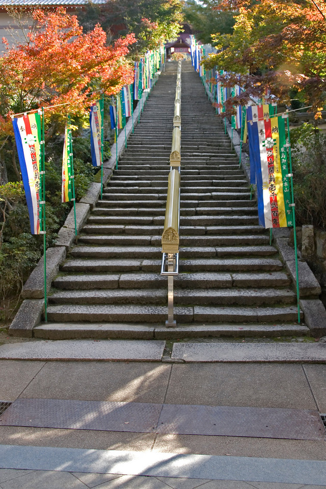 Flags lining up the steps to Daisho-in Temple in Miyajima, Japan