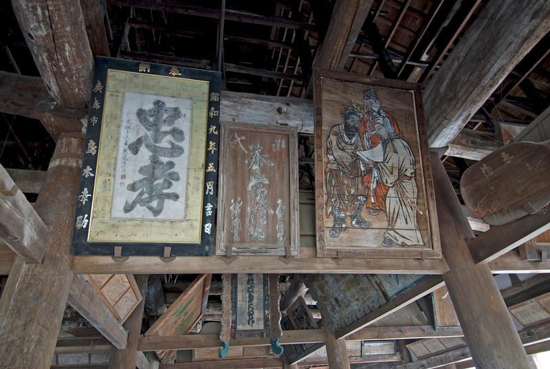 Japanese frames in Toyokuni Shrine in Miyajima, Japan