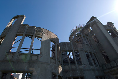 Looking up the destructed roof of Atomic Bomb Dome in Hiroshima, Japan