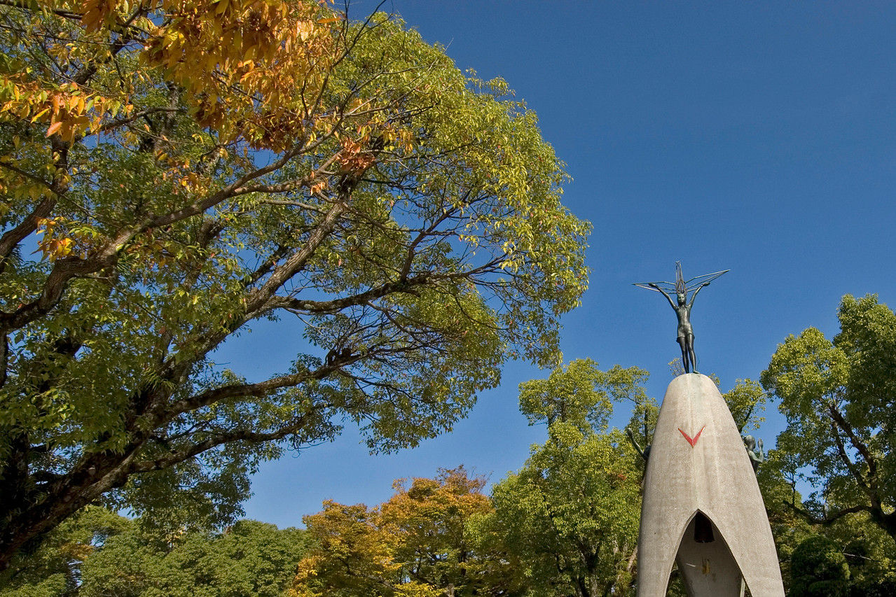 Childrens Memorial with trees in Peace Park in Hiroshima, Japan