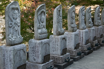 A row of statues within the Daisho-in Temple complex in Miyajima, Japan