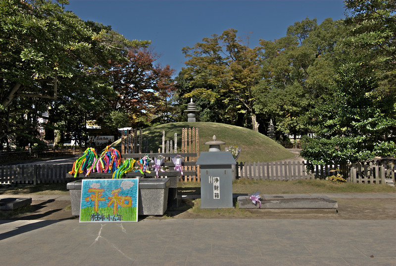 Vicitims' Memorial at Peace Park in Hiroshima, Japan