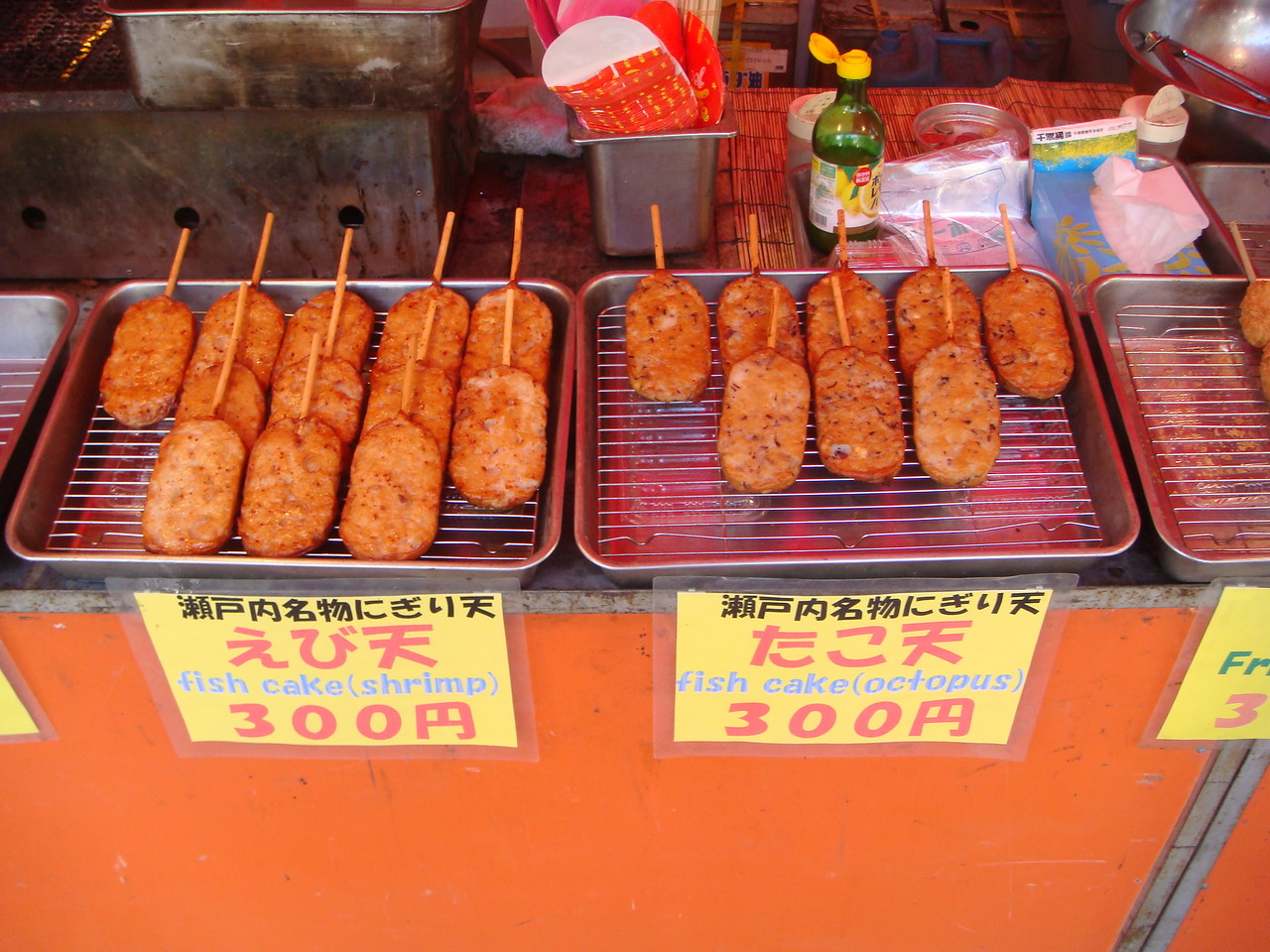 Seafood pops for sale at Miyajima, Japan