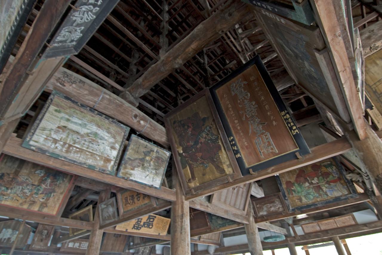 Art display on the ceiling of Toyokuni Shrine in Miyajima, Japan