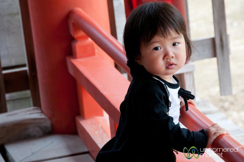 Young Japanese Girl at Itsukushima Shinto Shrine - Miyajima, Japan