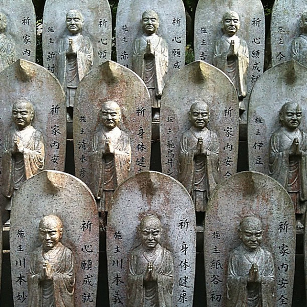 Buddhist statue wall, Daisho-in Temple - Miyajima, Japan #dna2japan #gadv