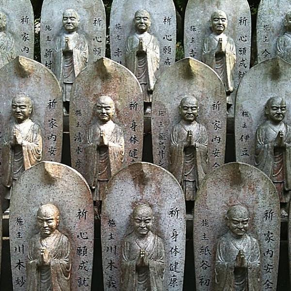 Buddhist statue wall, Daisho-in Temple - Miyajima, Japan #dna2japan #gadv