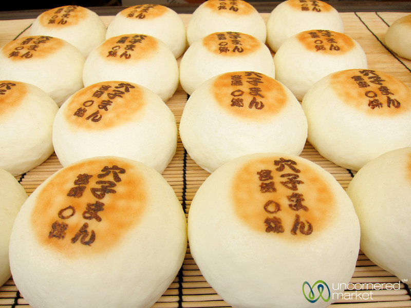 Stuffed Buns on Miyajima Island - Japan