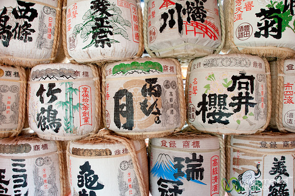 Sake Barrels at Itsukushima Shinto Shrine - Miyajima, Japan