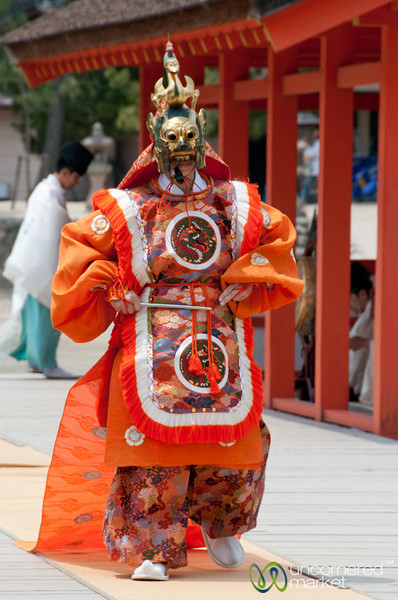 Bugaku Court Dance at Japanese Wedding - Itsukushima Shrine, Miyajima