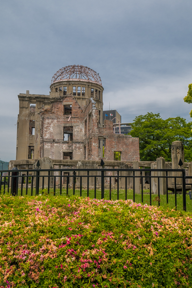 The Atomic Bomb Dome at the Hiroshima Peace Memorial