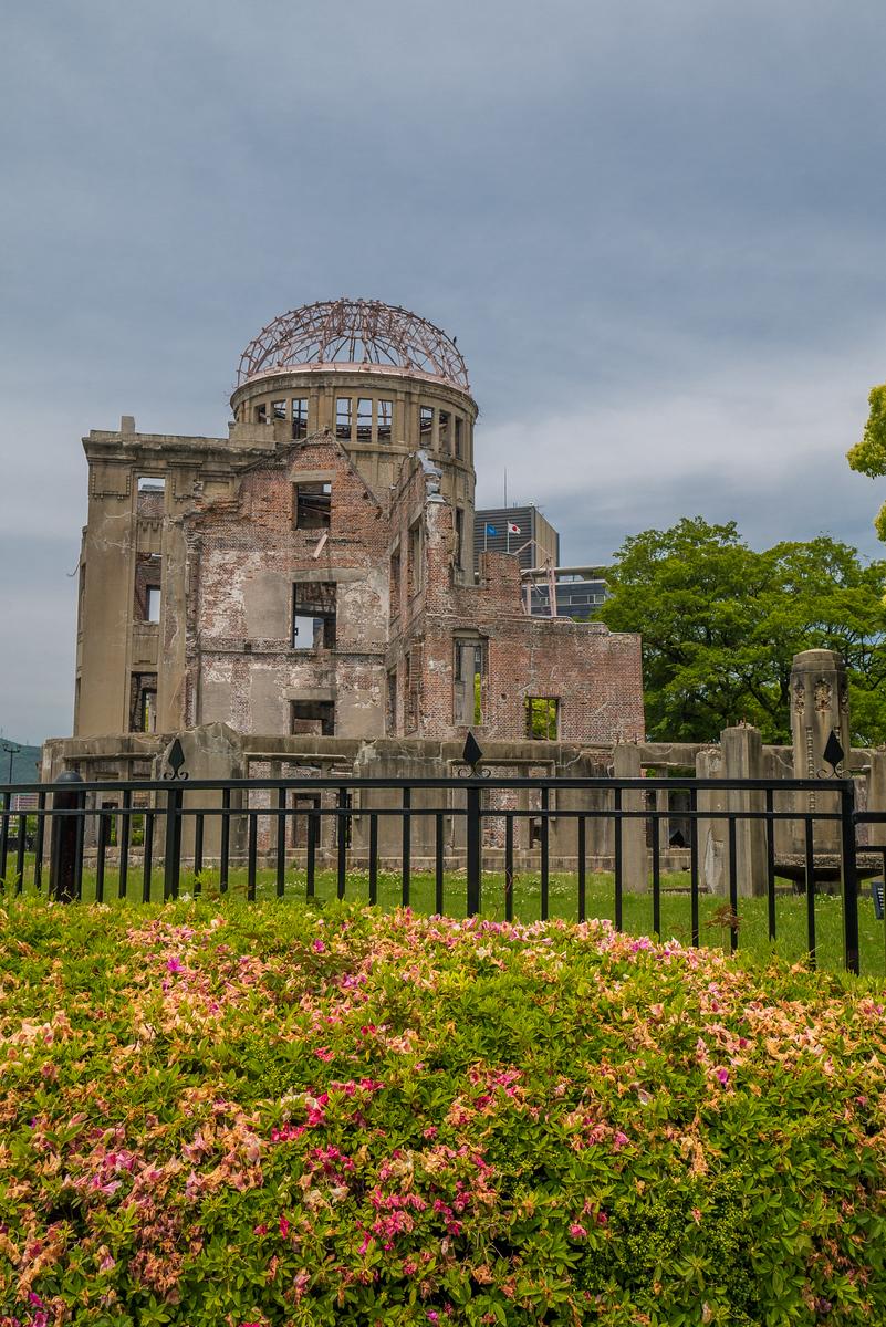 The Atomic Bomb Dome at the Hiroshima Peace Memorial