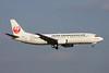 JA8996 Boeing 737-446 c/n 28832 Fukuoka/RJFF/FUK 11-01-14