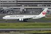 """JA603J Boeing 767-346ER c/n 32888 Tokyo-Haneda/RJTT/HND 20-10-17 """"Tokyo 2020"""""""