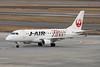 "JA221J Embraer ERJ-170-100STD c/n 17000353 Osaka-Itami/RJOO/ITM 10-01-14 ""Tohoku"""