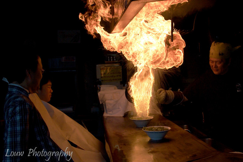 Fire ramen at Men Baka Ichidai, Kyoto, Japan