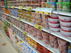 The selection of instant noodles at the average Japanese supermarket is amazing