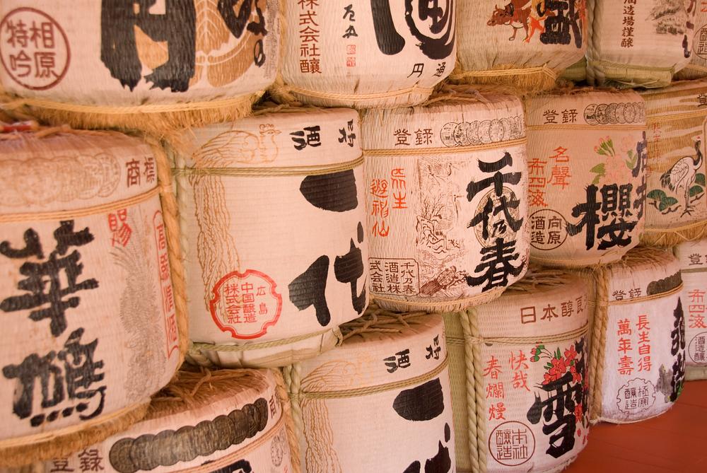 Sake barrels, Itsukushima Shrine, Miyajima, Japan
