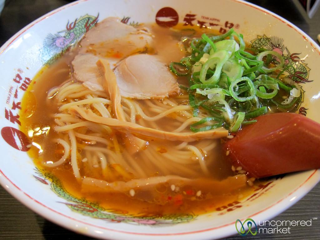 Ramen Soup at Tenkaippin Restaurant - Kyoto, Japan
