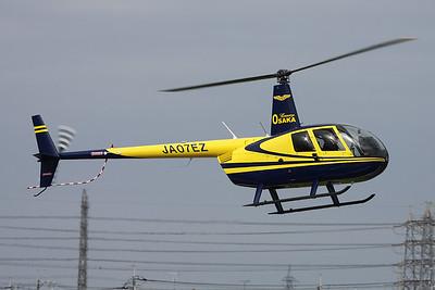 JA07EZ Robinson R44 c/n 12685 Yao/RJOY 24-10-17