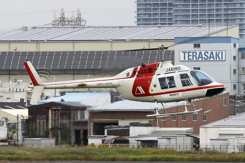 JA6180 Bell Helicopters 206B-3 JetRanger III c/n 4388 Yao/RJOY 24-10-17