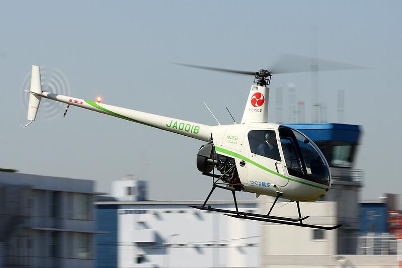 JA001B Robinson R-22 Beta II c/n 2692 Tokyo-Heliport/RJTI 26-10-17