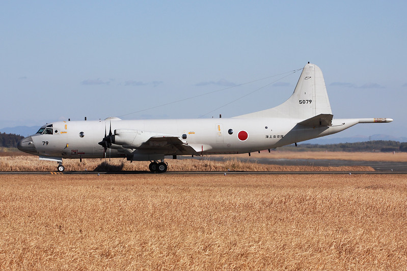 """5079 Kawasaki P-3C Orion """"JMSDF"""" c/n 9076 Kanoya/RJFY 16-01-14"""