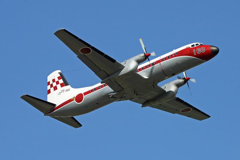 "12-1160 NAMC YS-11FC ""Japan Air Self Defence Force"" c/n 2159 Iruma/RJTJ 26-10-17"
