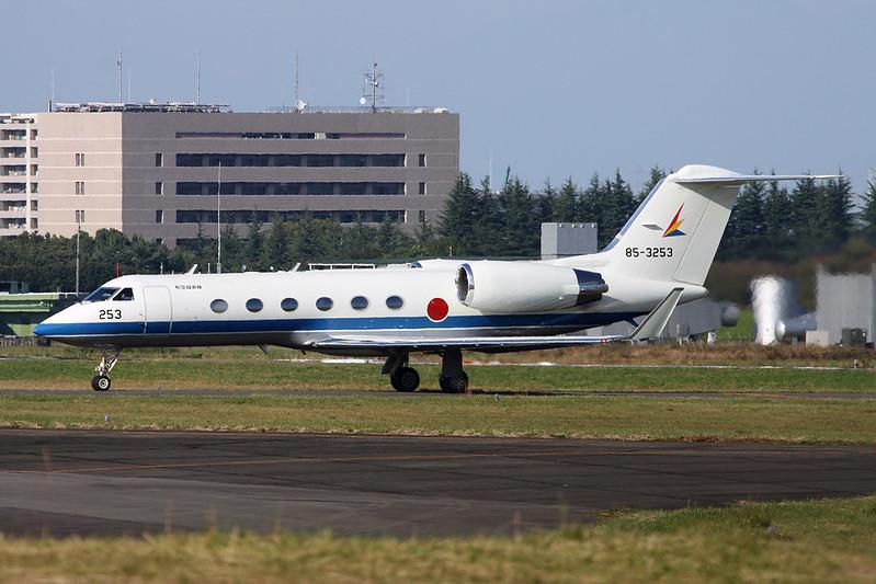 """85-3253 Gulfstream U-4 """"JASDF"""" c/n 1303 Iruma/RJTJ 26-10-17"""