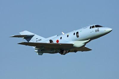 "12-3016 Raytheon U-125A ""Japan Air Self Defence Force"" c/n 258427 Iruma/RJTJ 26-10-17"