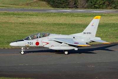 "36-5701 Kawasaki T-4 ""JASDF"" c/n 1101 Iruma/RJTJ 26-10-17"