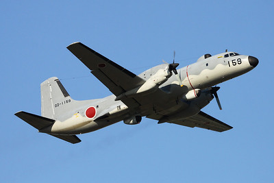 "02-1159 NAMC YS-11A-207 ""Japan Air Self Defence Force"" c/n 2151 Iruma/RJTJ 26-10-17"