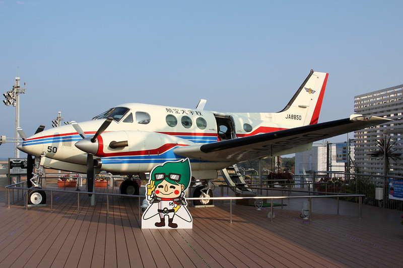JA8850 Beech C90A King Air c/n LJ-1149 Miyazaki/RJFM/KMI 13-01-14