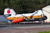 51804 (JG-1804) Kawasaki KV.107-IIA-4 c/n 4089 Gifu 23-10-17