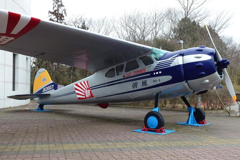 JA3007 Cessna 195 c/n 7870 Tokyo-Narita/RJAA/NRT 03-03-13
