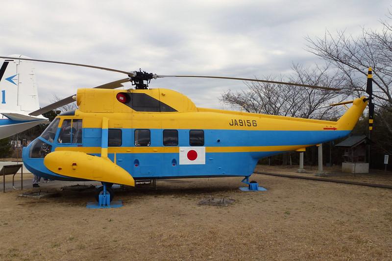JA9156 Mitsubishi S-62A c/n M62014 Tokyo-Narita/RJAA/NRT 03-03-13