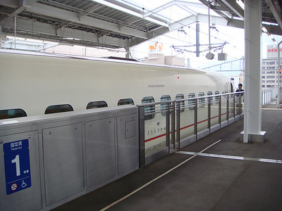 A shot of the bullet train from a different angle – Kagoshima, Japan