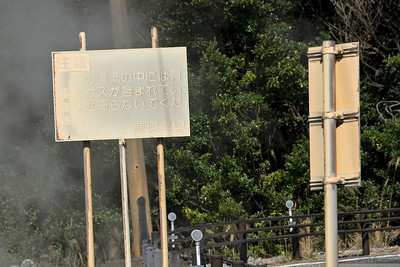 Sulfur covered signs on display outside Kirishima Mountain in Japan