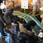 Money Laundering at Zeniarai Benten Shrine – Kamakura, Japan – Photo