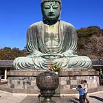 Great Buddha – Kamakura, Japan – Photo
