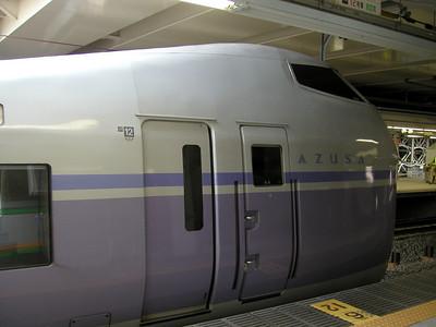 Oct 2004, heading to Epson from Shinjuku station to Suwa (諏訪市, Suwa-shi?) is a city located in Nagano, Japan. Kami-Suwa Station is on the Chūō Main Line. Seiko-Epson is here