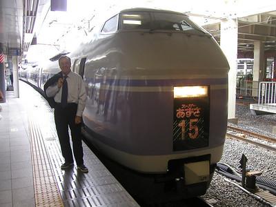 Shinjuku station, Suwa (諏訪市, Suwa-shi?) is a city located in Nagano, Japan. Kami-Suwa Station is on the Chūō Main Line. Seiko-Epson is here