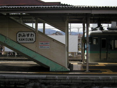 Suwa (諏訪市, Suwa-shi?) is a city located in Nagano, Japan. Kami-Suwa Station is on the Chūō Main Line. Seiko-Epson is here