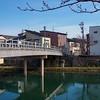 Nakano Bridge
